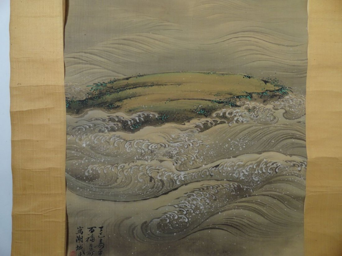 Japanese Signed Scroll Painting of a Crane above Waves - 8