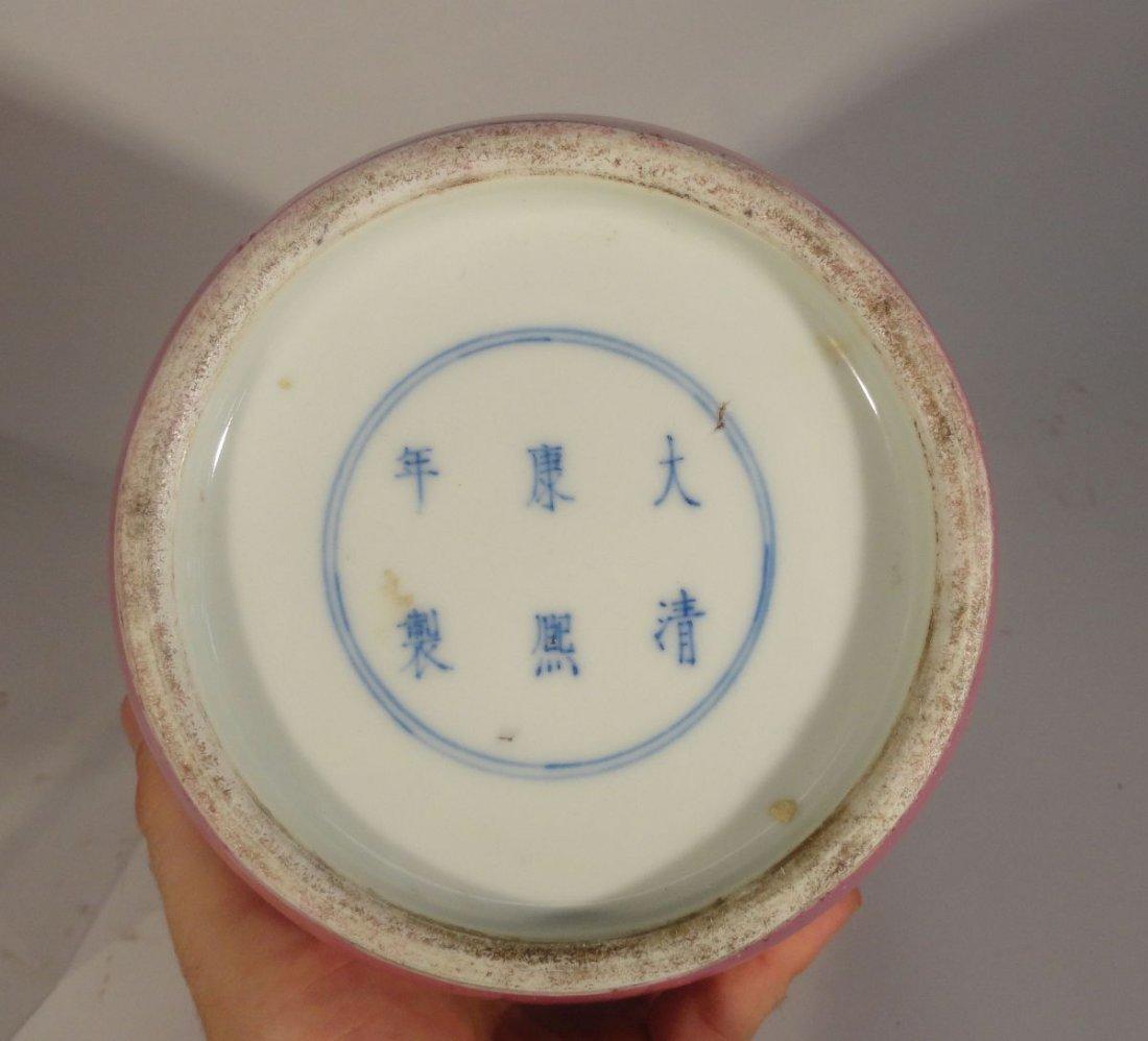 Important and Rare Kangxi Pink-Enameled Rouleau Vase - 5