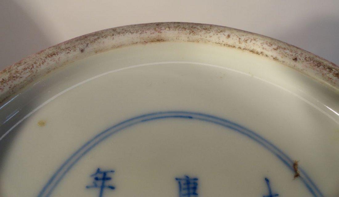 Important and Rare Kangxi Pink-Enameled Rouleau Vase - 7