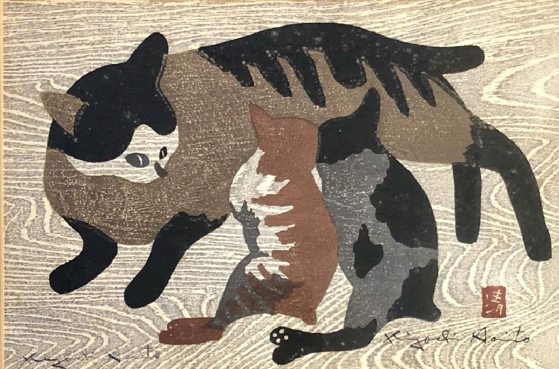HANDSIGNED KIYOSHI SAITO PRINT