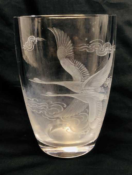 Vintage Heavy Signed Asian Glass Etched Vase