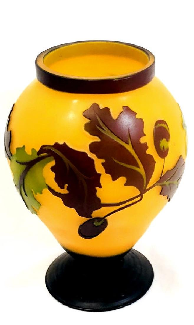 GORGEOUS GALLE' STYLE RELIEF GLASS VASE