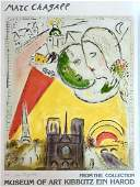 SIGNED MARC CHAGALL EXHIBITION POSTER V1500