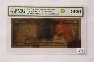 2017 100000 Gold Certificate