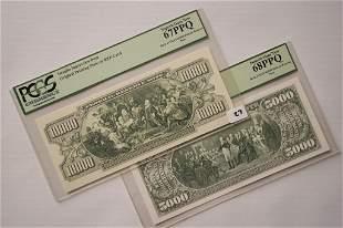 1918 5000 10000 Intaglio Impression