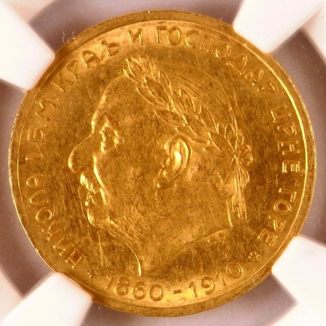 10 Perpera Montenegro