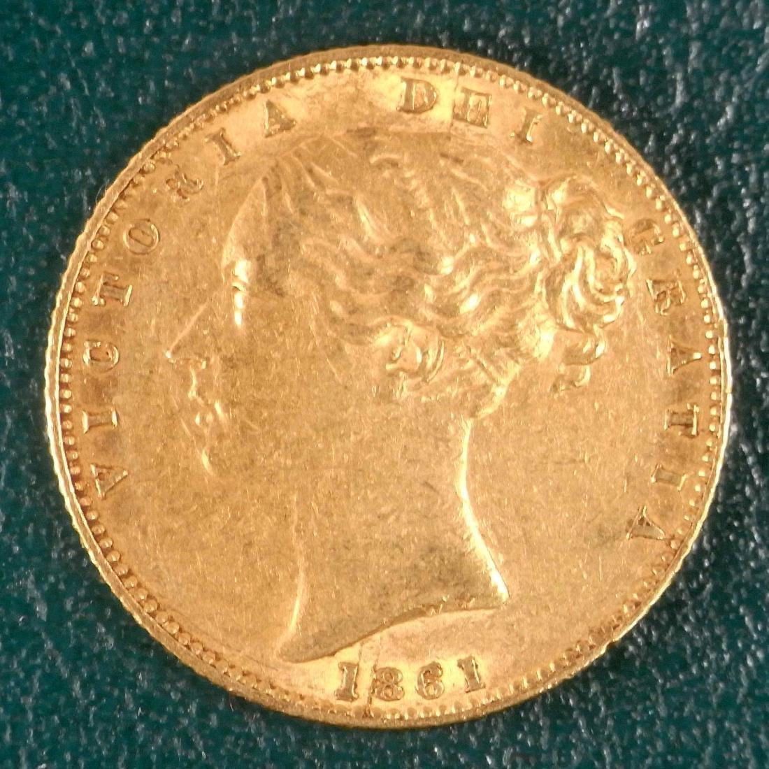Sovereign Victoria Shield