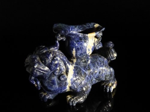 Chinese Lapis Lazuli Figure of a Guardian Lion, The Foo