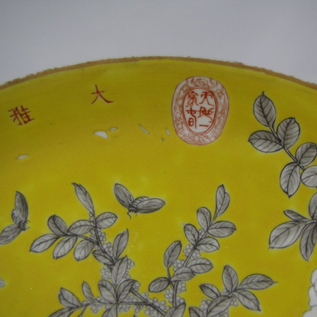 Chinese Qing Dynasty Famille Rose Charger - 2