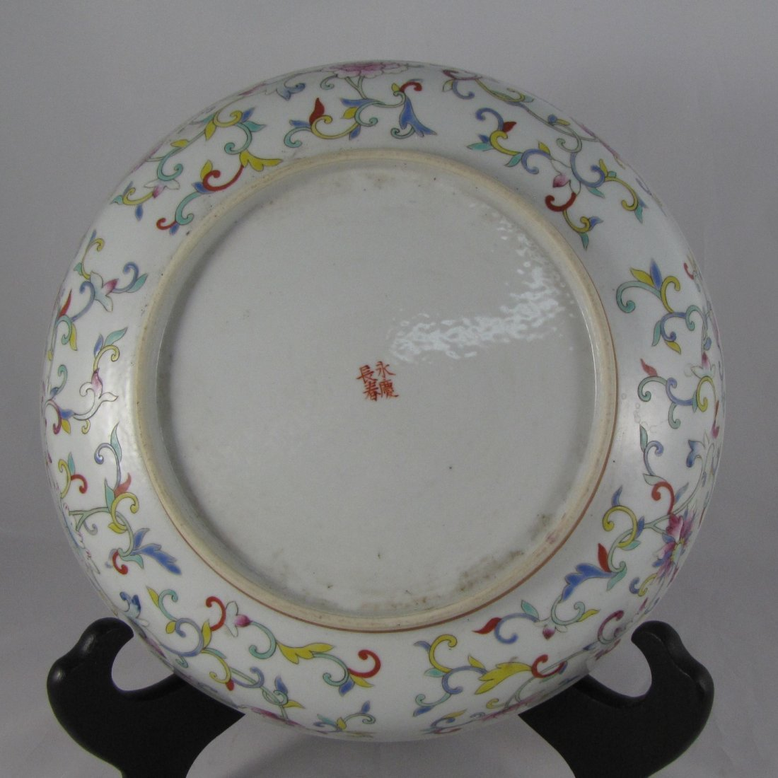 Chinese Qing Dynasty Famille Rose Charger - 4