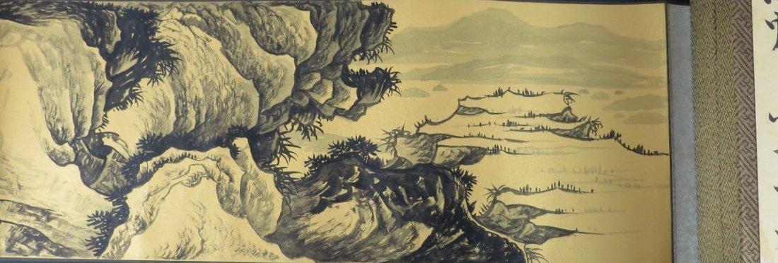Att. Wu Hufan(1894-1968)