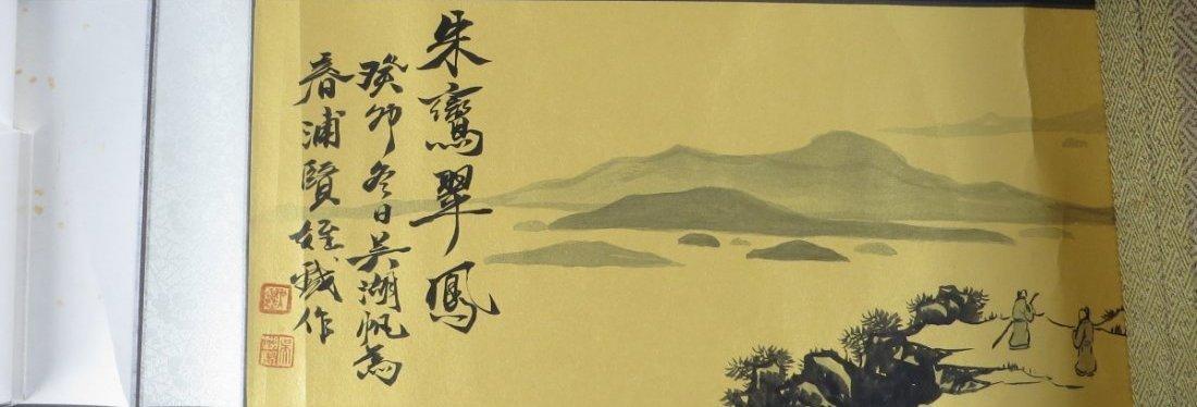 Att. Wu Hufan(1894-1968) - 3