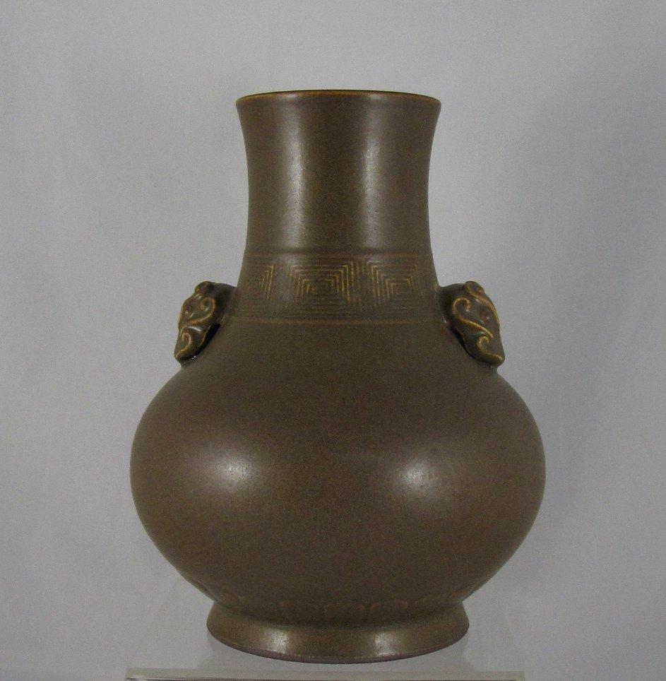 Chinese Qing Dynasty Tea Dust Vase