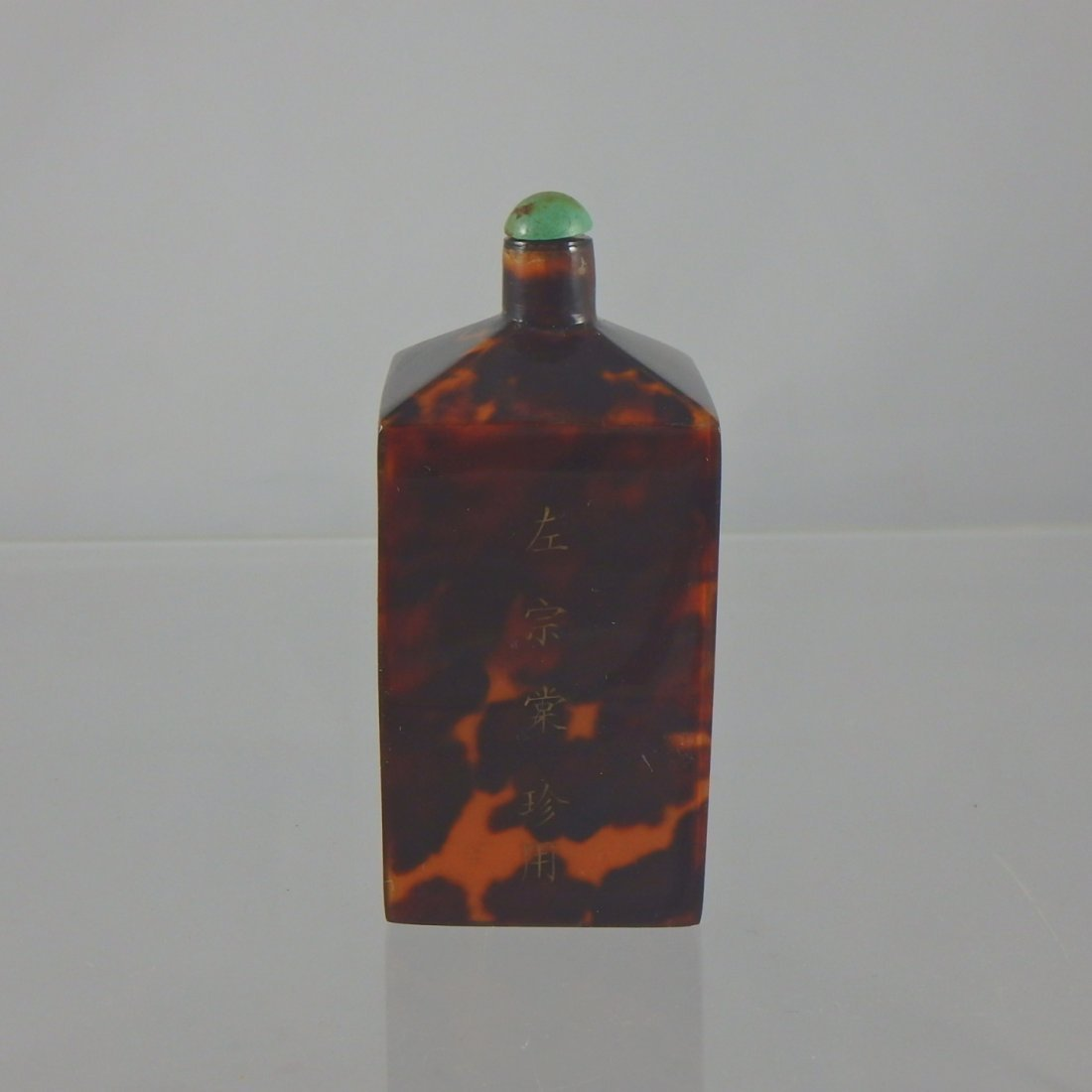 Chinese Qing Dynasty Snuffbottle