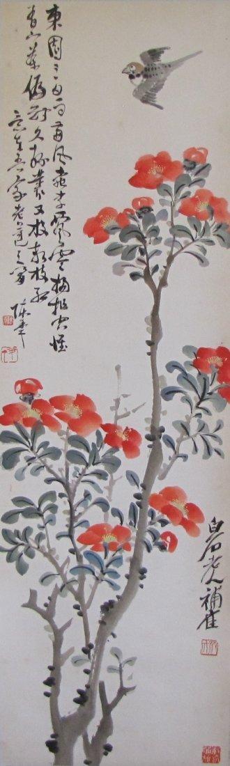 Chen Banding陈半丁(1876-1970)