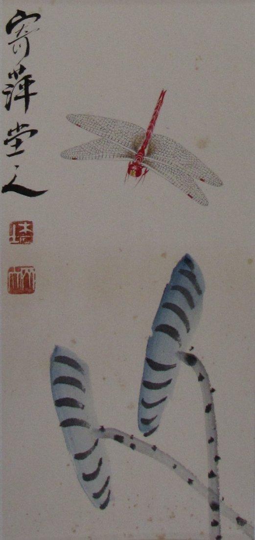 Qi Baishi 齐白石(1864-1957)