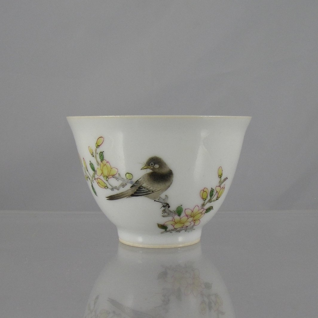 Qing Dynasty Famille Rose Cup