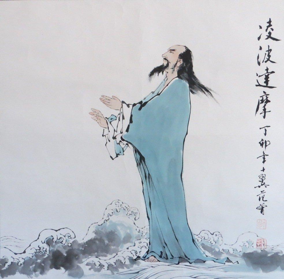 Fan Zeng 范曾(1938-)
