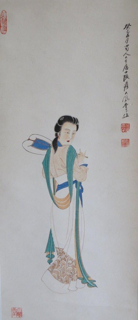 Zhang Daqian 张大千(1899-1983)