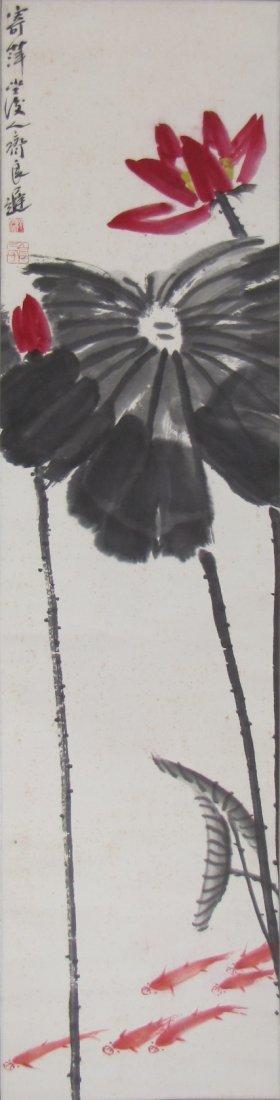 Qi Liangchi 齐良迟(1921-2003),Chinese