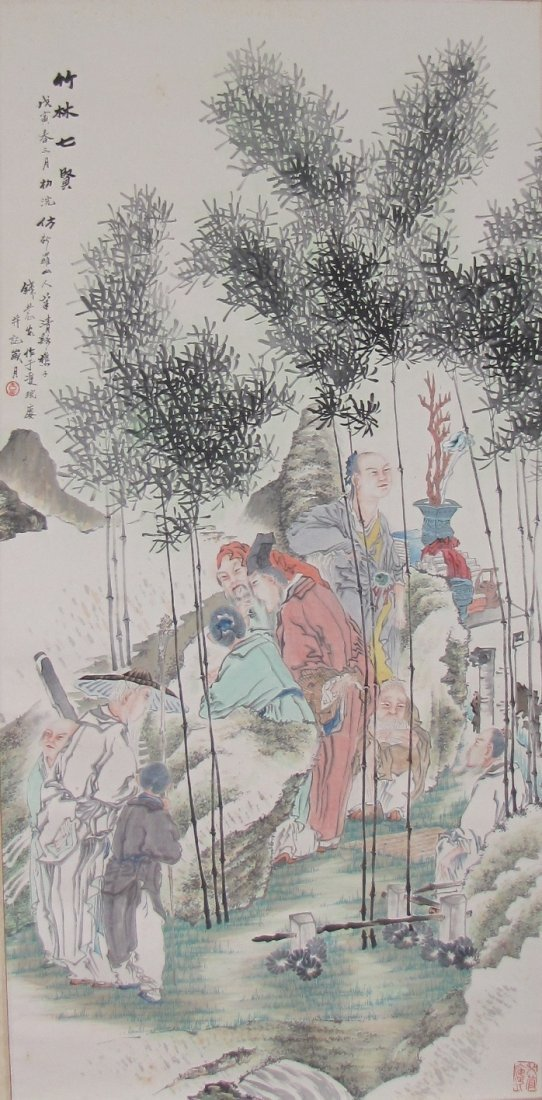 Qian Huian 钱慧安(1833-1911)