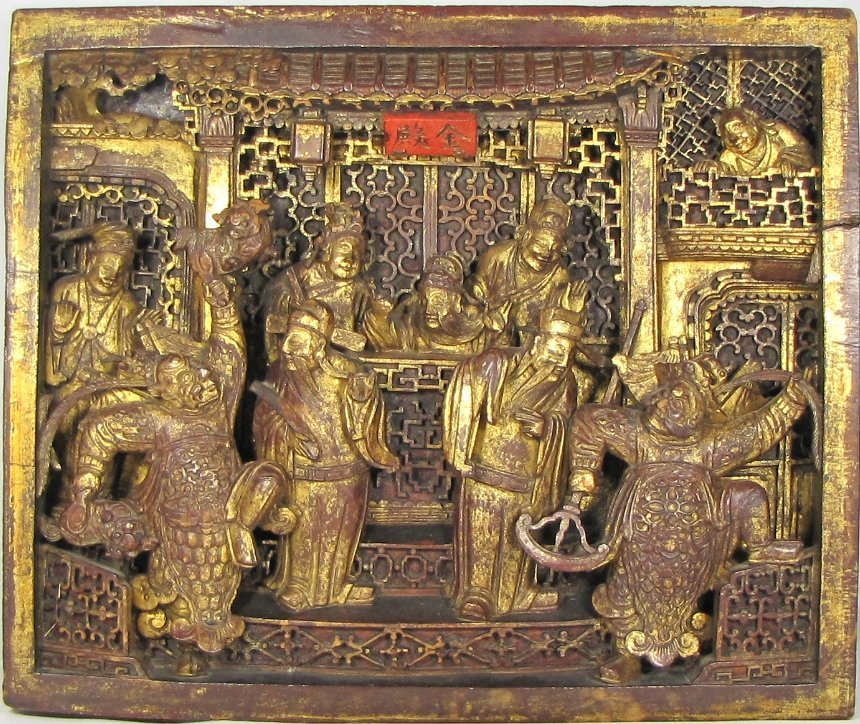 Chinese Ming Gilt Carved Wood Panel
