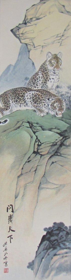 Chen Rudong 陈如冬
