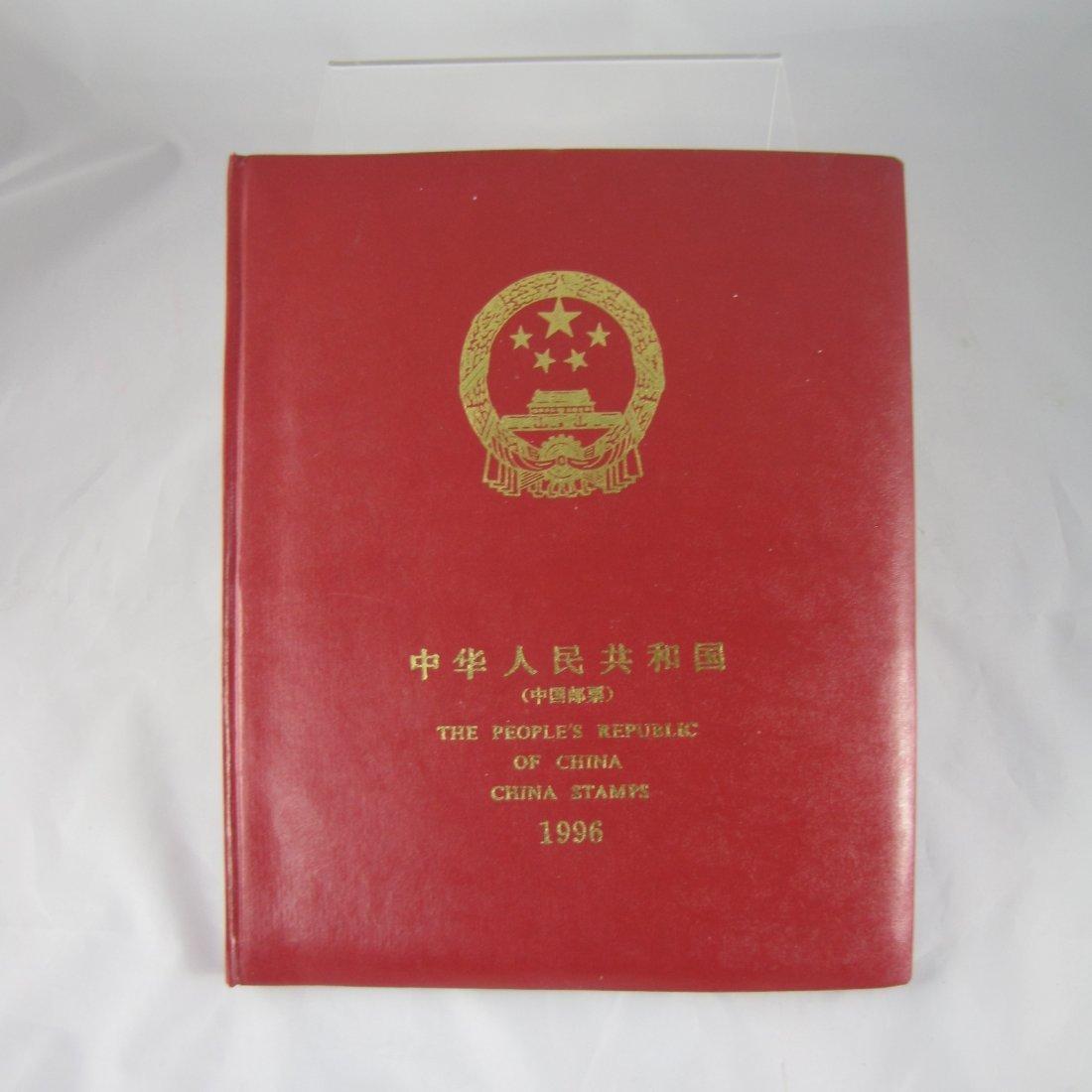 Chinese Stamp Album 1996