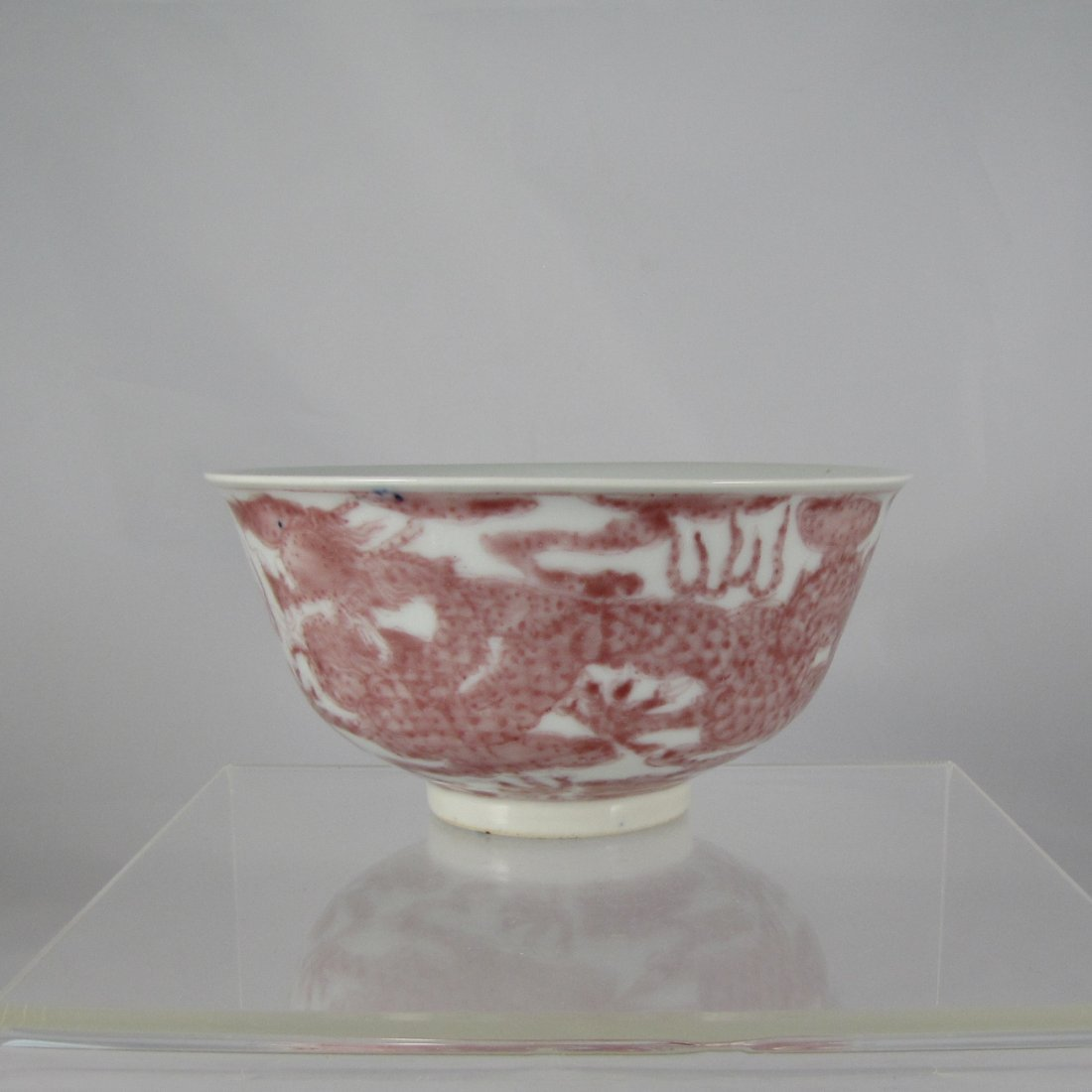 Chinese Qing Dynasty Porcelain Bowl