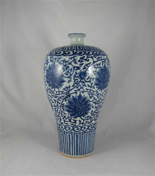 Chinese Ming Dynasty Vase
