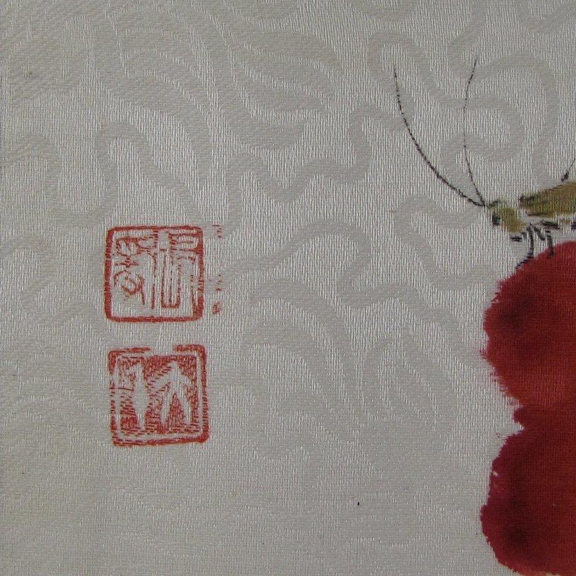 Att. Zhang Daqian 张大千(1899-1983) - 2