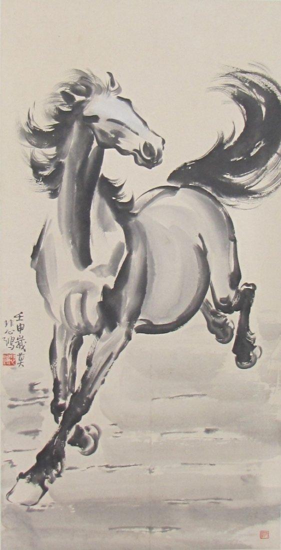 Xu Beihong 徐悲鸿(1895-1953)
