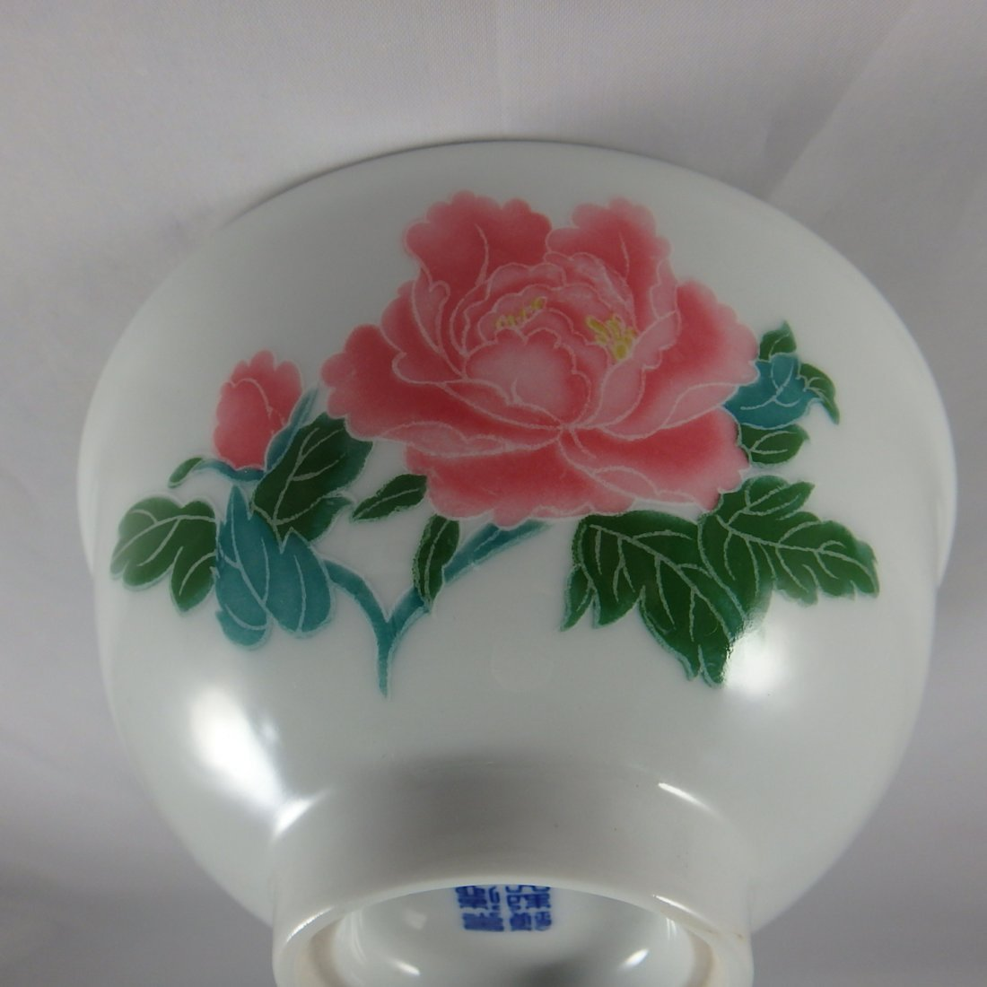 Chinese Porcelain Bowl, 20th/c