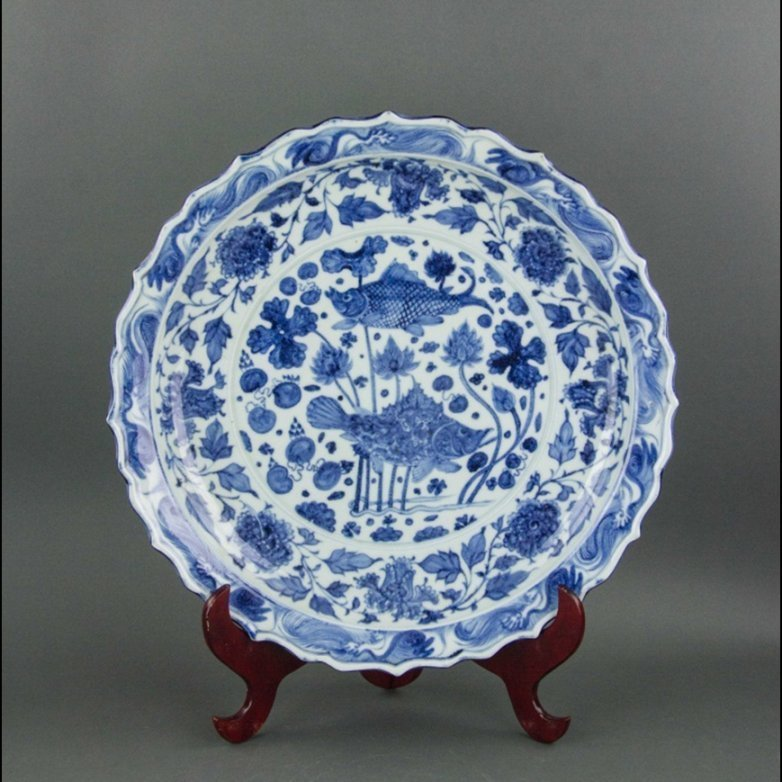 Chinese Ming Style BW Charger