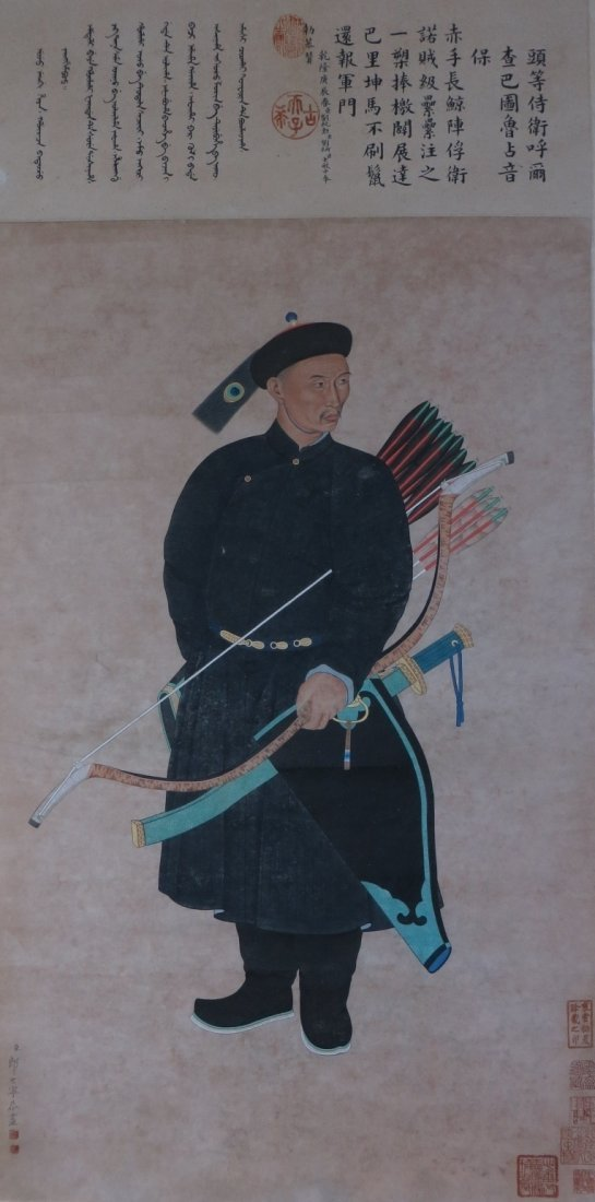 Chinese Painting of a Warrior