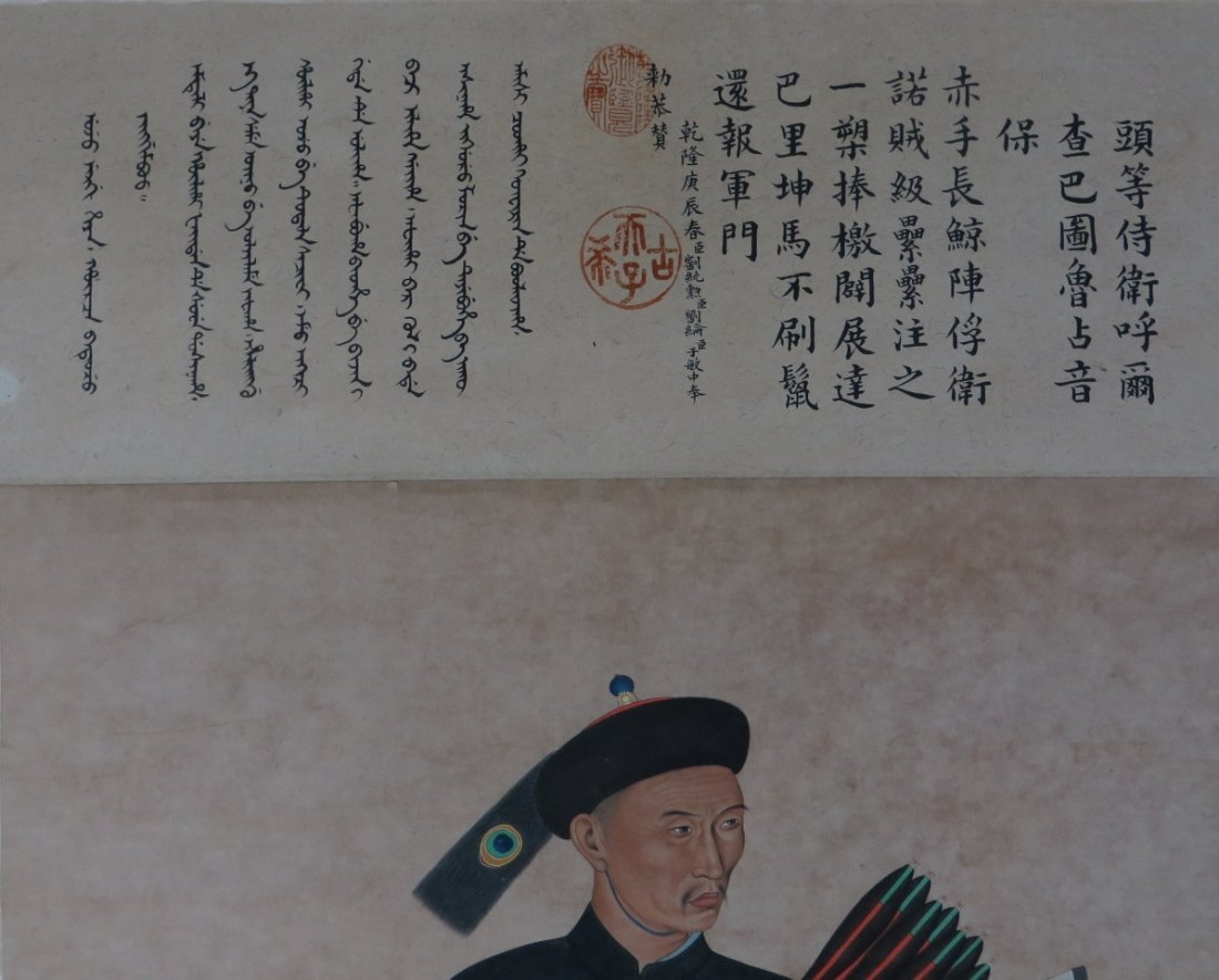 Chinese Painting of a Warrior - 3