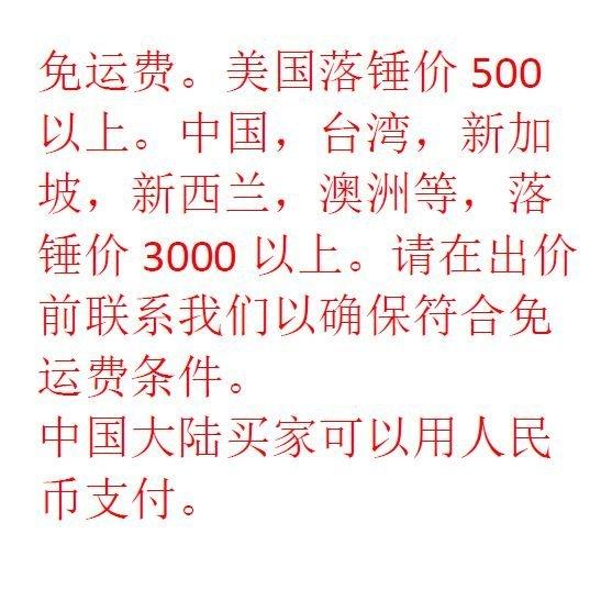 Chinese Han Dynasty Jade - 4