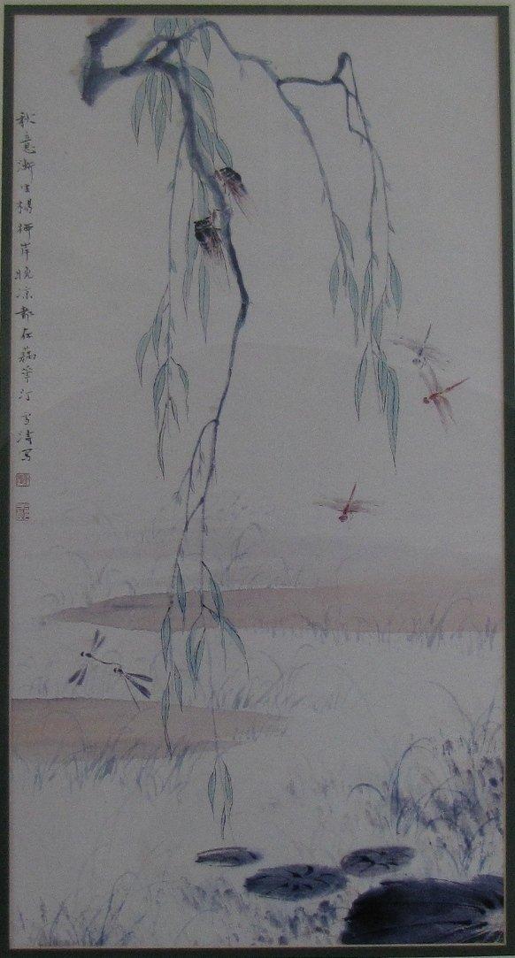 Wang Xuetao 王雪涛(1903-1984)