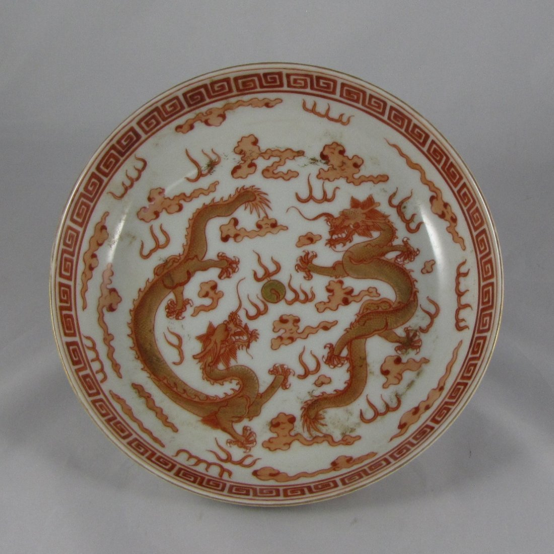 Chinese Qing Dynasty Iron Red/Gilt Plate