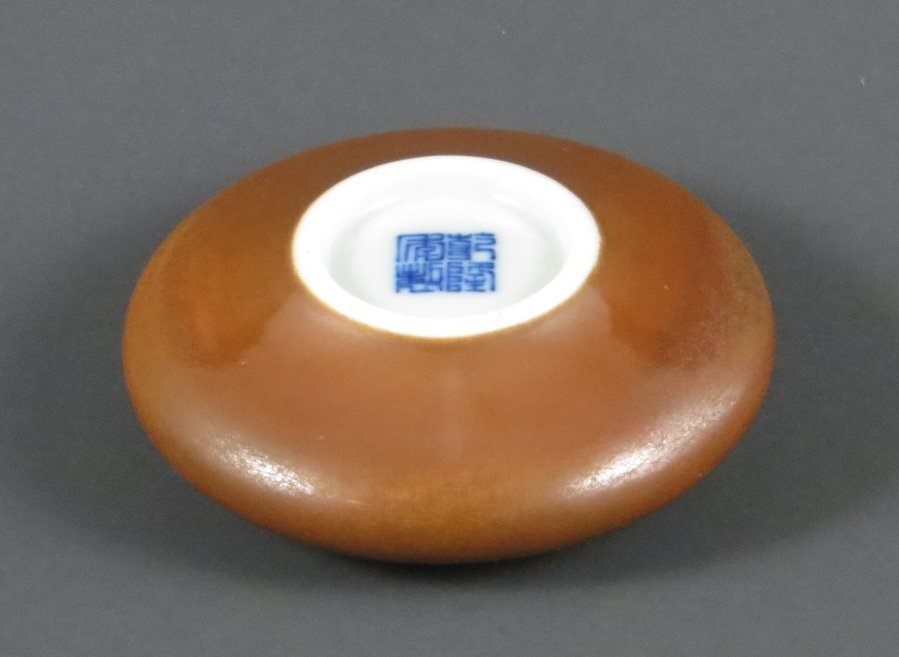 Chinese Qing Dynasty Porcelain Brush Washer - 2