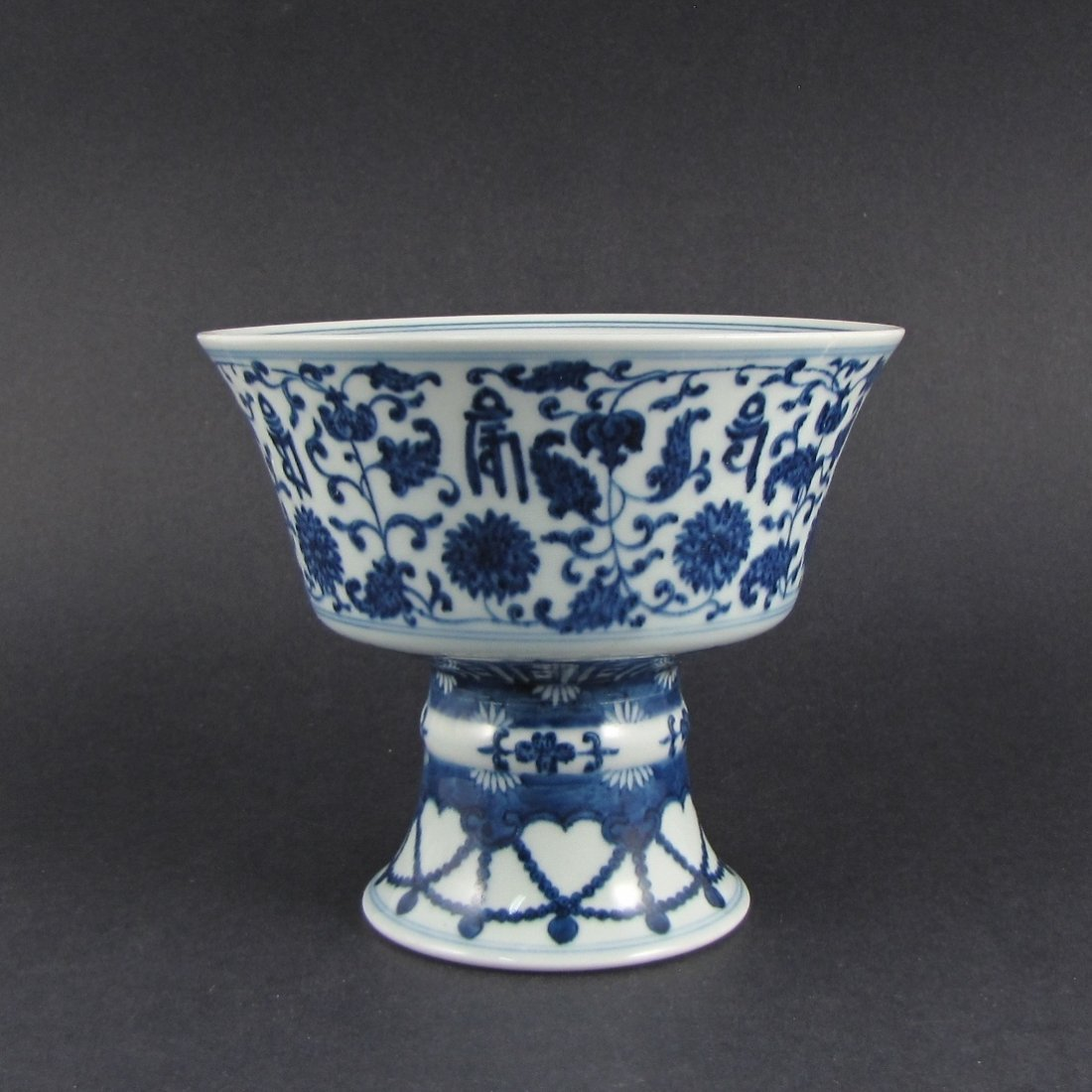 Chinese Qing Dynasty Blue White Vase