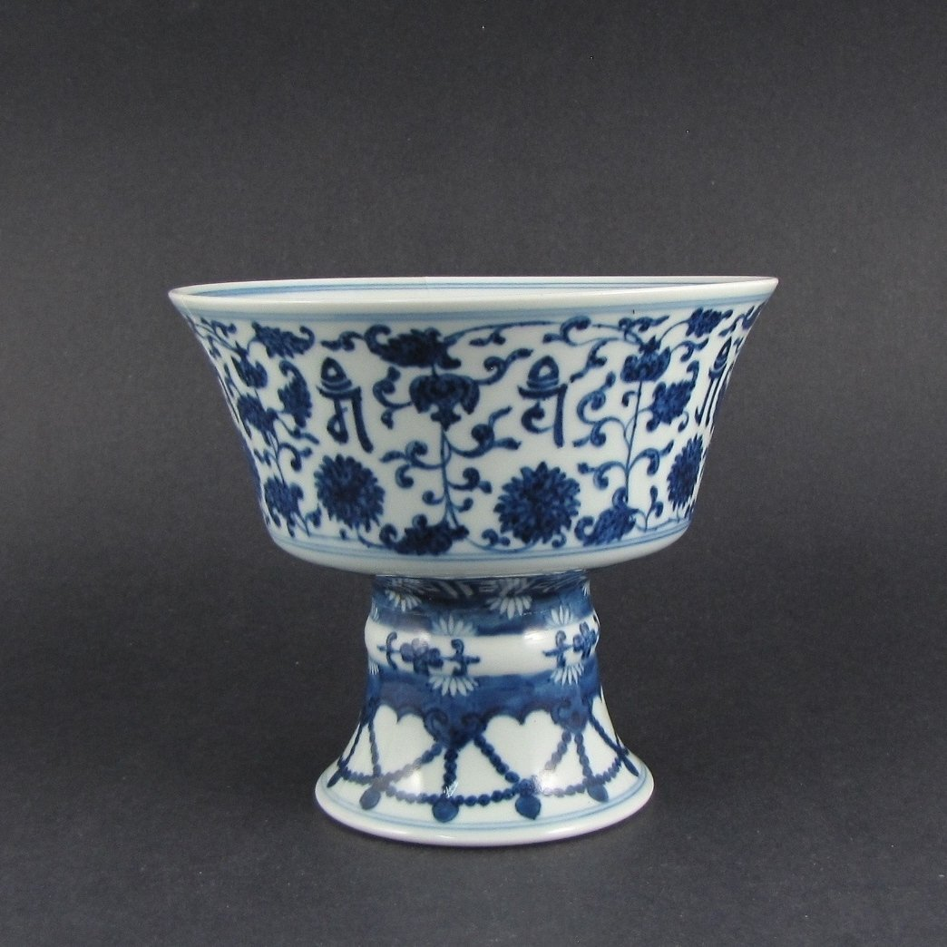 Chinese Qing Dynasty Blue White Vase - 2