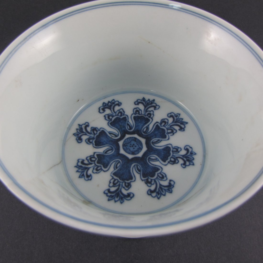 Chinese Qing Dynasty Blue White Vase - 4