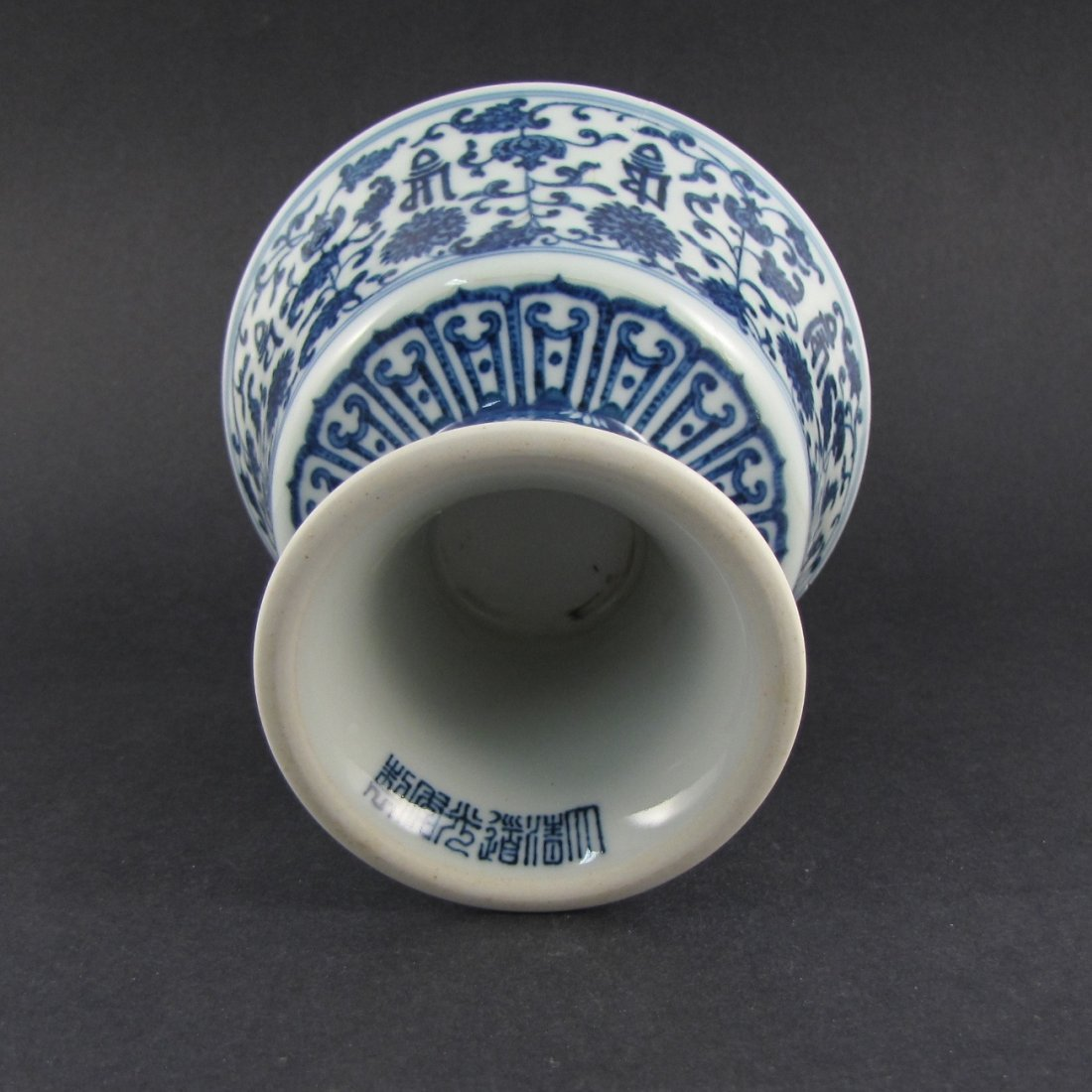 Chinese Qing Dynasty Blue White Vase - 5
