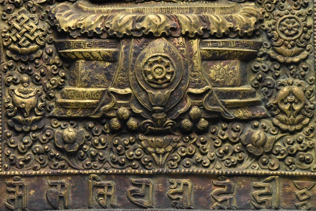 Chinese Tibet Gilt Bronze Panel - 2
