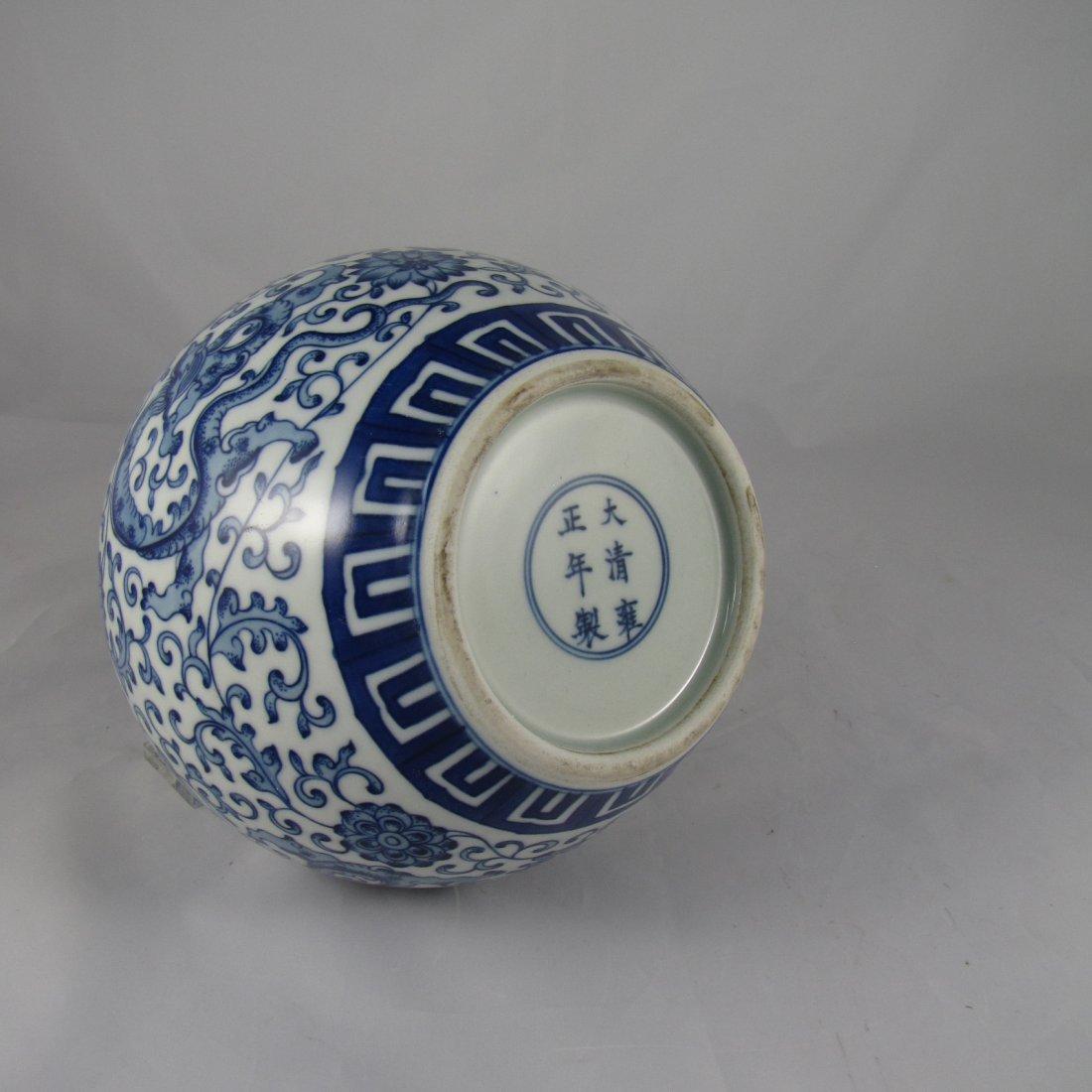 Chinese Qing Dynasty Blue White Vase - 3