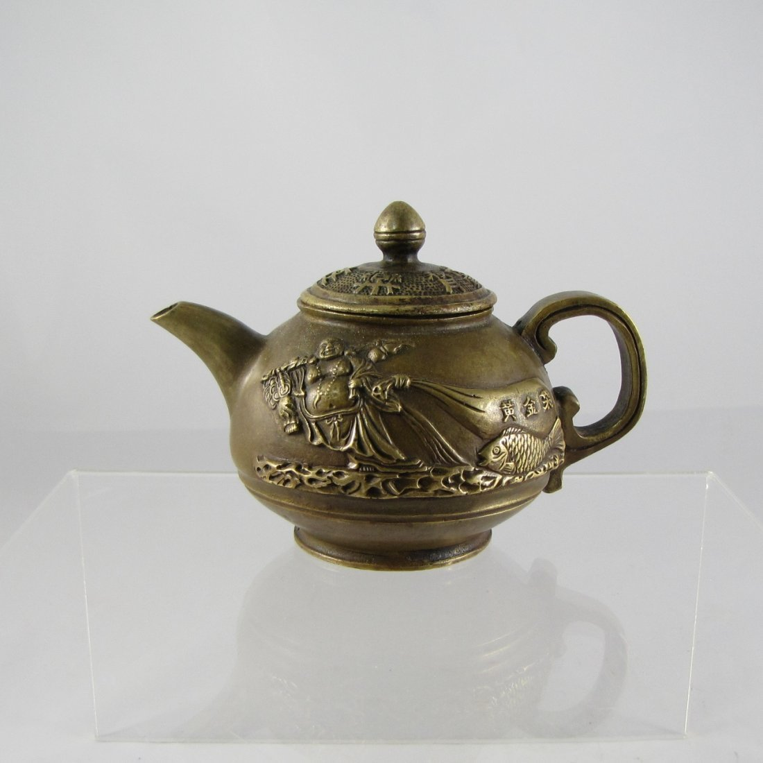 Chinese Copper Teapot - 2