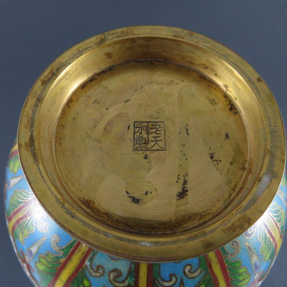 Chinese Qing Dynasty Cloisonne Vase - 3
