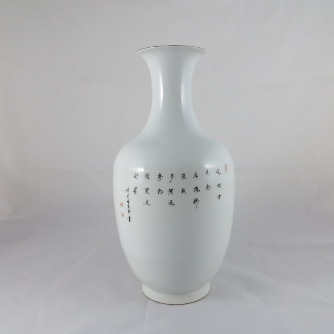 Chinese Qing Dynasty Famille Rose Vase - 2