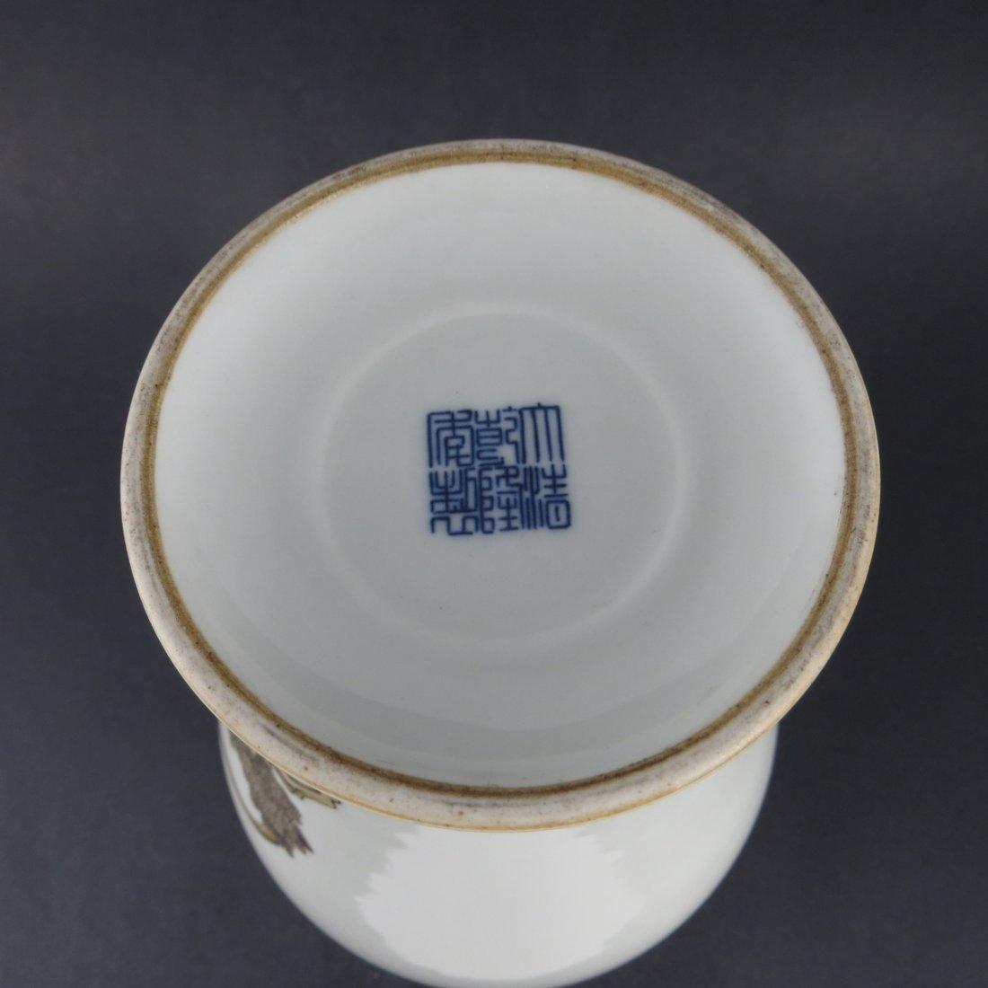 Chinese Qing Dynasty Famille Rose Porcelain Vase - 4